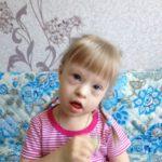 Заставка для - Арина Шрамченко